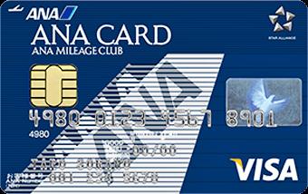 ANA VISA一般カード